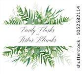 wedding invitation  save the... | Shutterstock .eps vector #1052582114