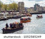 amsterdam   the netherlands  ... | Shutterstock . vector #1052585249