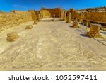 Small photo of View of Mosaic floor of the Church of St. Nilus, in the archaeological site of the Nabataean city of Mamshit, now a national park. Southern Israel