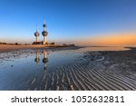 beautiful sunrise at kuwait...   Shutterstock . vector #1052632811