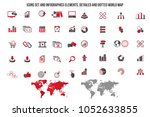 set of vector seo search engine ... | Shutterstock .eps vector #1052633855