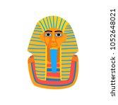 cartoon illustration of ancient ... | Shutterstock .eps vector #1052648021