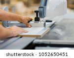 production  manufacture and... | Shutterstock . vector #1052650451