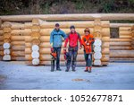three foresters have been...   Shutterstock . vector #1052677871
