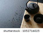 tea set japanese chinese and...   Shutterstock . vector #1052716025