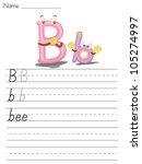 illustrated alphabet worksheet...