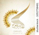 isra mi'raj arabic calligraphy  ... | Shutterstock .eps vector #1052758481