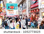 osaka japan   march 12 ... | Shutterstock . vector #1052773025