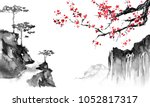 japan traditional sumi e... | Shutterstock . vector #1052817317
