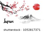 japan traditional sumi e... | Shutterstock . vector #1052817371