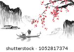 japan traditional sumi e... | Shutterstock . vector #1052817374