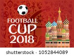 football cup background | Shutterstock .eps vector #1052844089