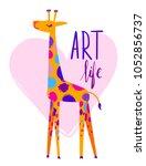 art life. tall giraffe with...   Shutterstock .eps vector #1052856737