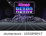80s style wireframe background. ... | Shutterstock .eps vector #1052898917