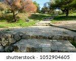 Greece  Athens  Filopappou Hil...