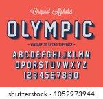 vintage modern alphabet. 3d... | Shutterstock .eps vector #1052973944