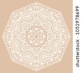 mandala isolated design element ... | Shutterstock .eps vector #1052978699