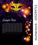 vector masquerade party poster  ... | Shutterstock .eps vector #105299711