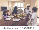 arabic happy family lifestyle... | Shutterstock . vector #1053001121