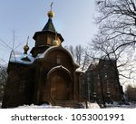 moscow russia march 2 2018 ... | Shutterstock . vector #1053001991