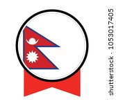 rendering of nepal button with... | Shutterstock .eps vector #1053017405