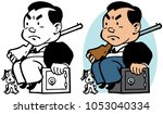 a man guarding his safe with a...   Shutterstock .eps vector #1053040334