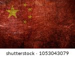 metal china flag | Shutterstock . vector #1053043079