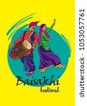 baisakhi festival india vector... | Shutterstock .eps vector #1053057761