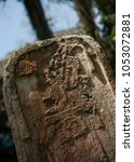 "Small photo of Mexico, Chiapas, Yaxchilan: Stela on the stairs to Pyramid ""Structure 33"""