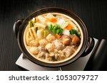 japanese chicken hot pot   Shutterstock . vector #1053079727