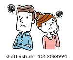 couples  anxiety  anxiety ... | Shutterstock .eps vector #1053088994