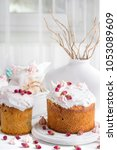 tree tasty decorate cakes lie... | Shutterstock . vector #1053089609