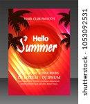 summer party flyer   Shutterstock .eps vector #1053092531