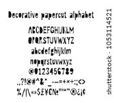 cutout abc   latin alphabet.... | Shutterstock .eps vector #1053114521