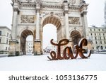 munich   germany   february 17... | Shutterstock . vector #1053136775