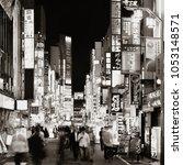 tokyo  japan   may 13  shinjuku ... | Shutterstock . vector #1053148571