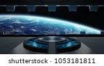 huge blueish landing strip... | Shutterstock . vector #1053181811