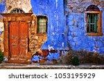 chios island  north aegean ...   Shutterstock . vector #1053195929