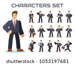 set of businessman characters... | Shutterstock .eps vector #1053197681