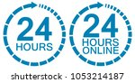24 twenty four hour clock... | Shutterstock .eps vector #1053214187