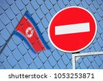 the flag of north korea behind... | Shutterstock . vector #1053253871