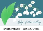 lily of the valley. vector... | Shutterstock .eps vector #1053272981