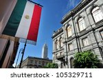 the senate of mexico building... | Shutterstock . vector #105329711