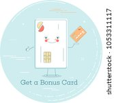 take your credit card trendy... | Shutterstock .eps vector #1053311117