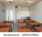 empty school classroom | Shutterstock . vector #1053319841