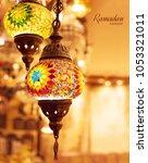 ramadan kareem meaning blessed... | Shutterstock . vector #1053321011