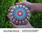 mandala dot painting colorful... | Shutterstock . vector #1053323087