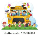 illustration of kids with... | Shutterstock .eps vector #105332384