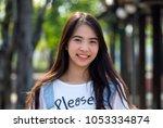 cute asian girl   Shutterstock . vector #1053334874