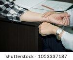 doctor or nurse measuring... | Shutterstock . vector #1053337187